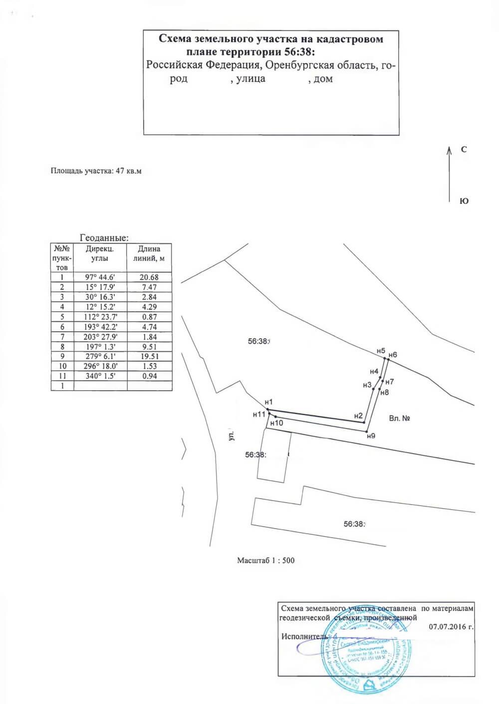 Схема расположения земельного участка на кадастровом плане территории без планшетов