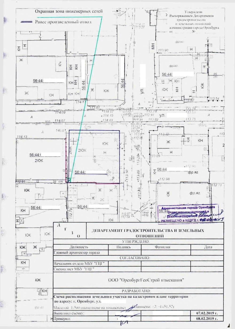 Схема расположения земельного участка на кадастровом плане территории. Планшеты.
