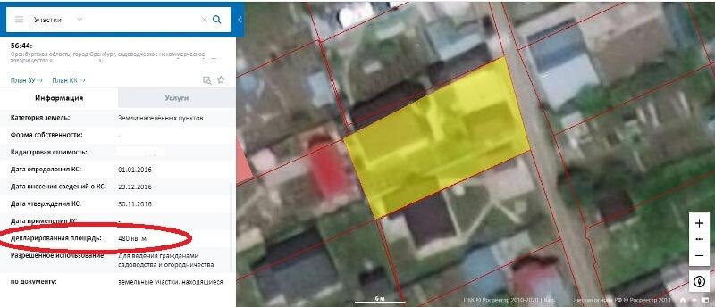 Уточнение границ земельного участка пример - 5